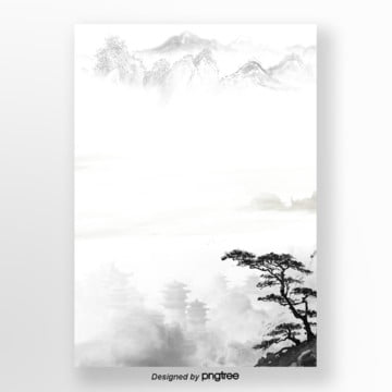 white simple ink poster background Template