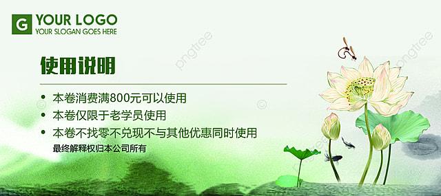 Neuer Chinesischer Tintentintenstift Lotos Chinesische