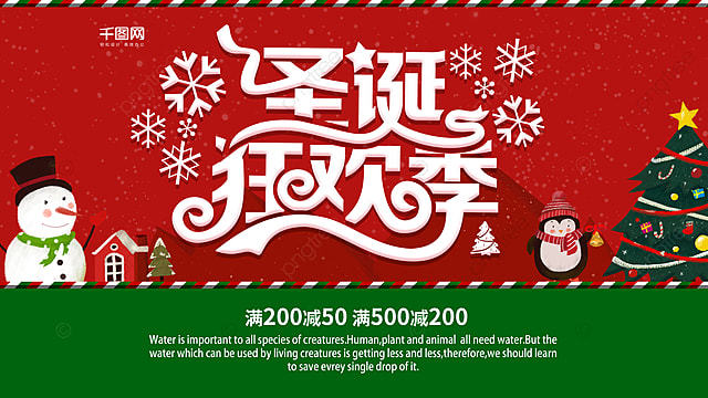 Christmas Board Design.Christmas Carnival Red Festive Holiday Design Board Template