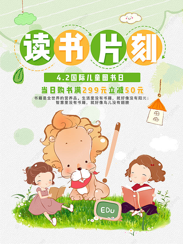 Green Fresh International Childrens Book Day Reading Poster