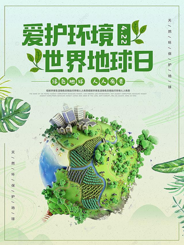 Green Fresh World Earth Day Environmental Protection ...
