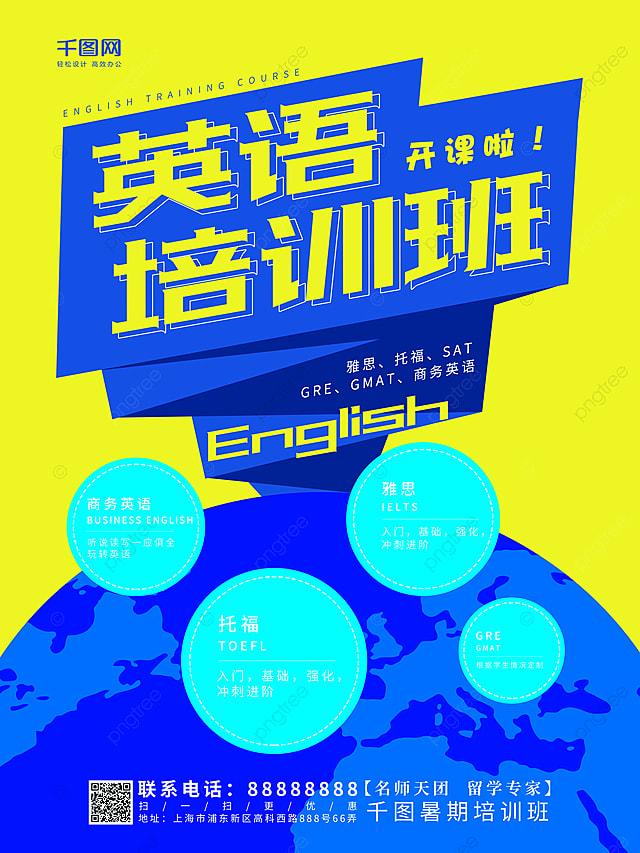 Программа английский курс скачать скачать программу определить местонахождение телефона