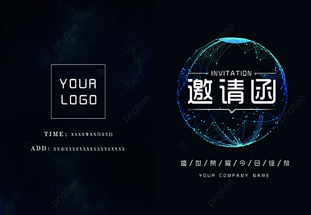 High End Atmospheric Business Invitation Template For Free