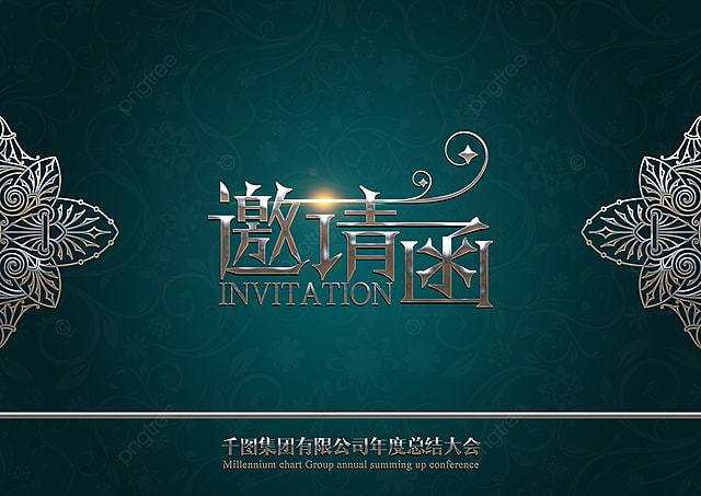 Einladung Zur Jahreshauptversammlung Der Metall