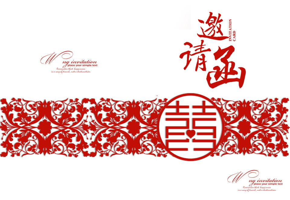 Chinese Style Wedding Invitation Template For Free Download On Pngtree