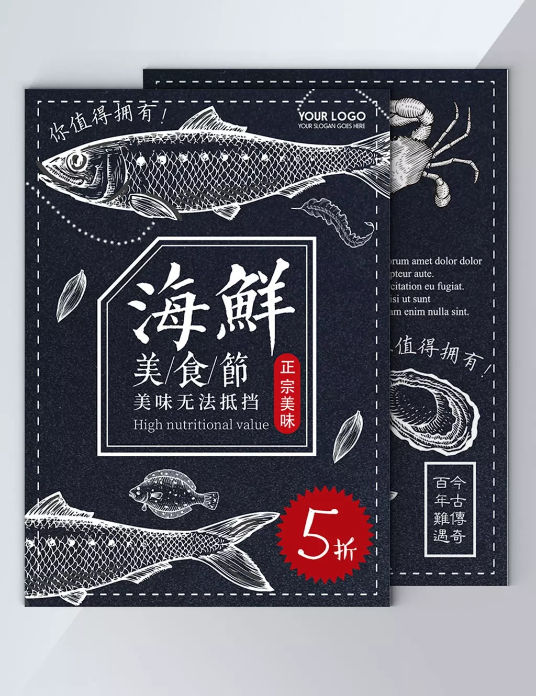 Warna Latar Belakang Biru Minimalis Retro Makanan Laut Dm Lazat