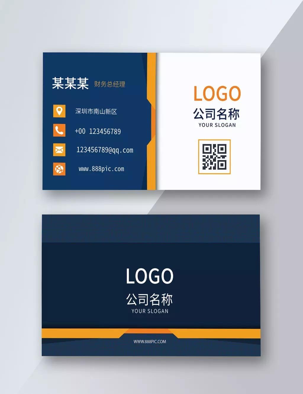 Qr Code Der Geschäftsatmosphäre Visitenkarte Vorlage Zum