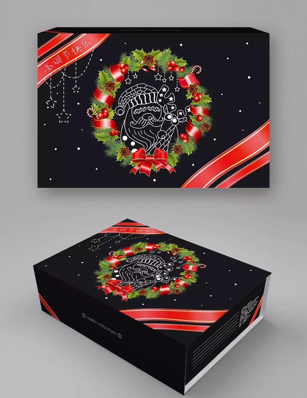 Christmas Black Background Wreath Simple Business Box