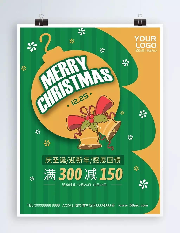 Cartaz De Sinos Flor Verde Natal Modelo Para Download Gratuito No