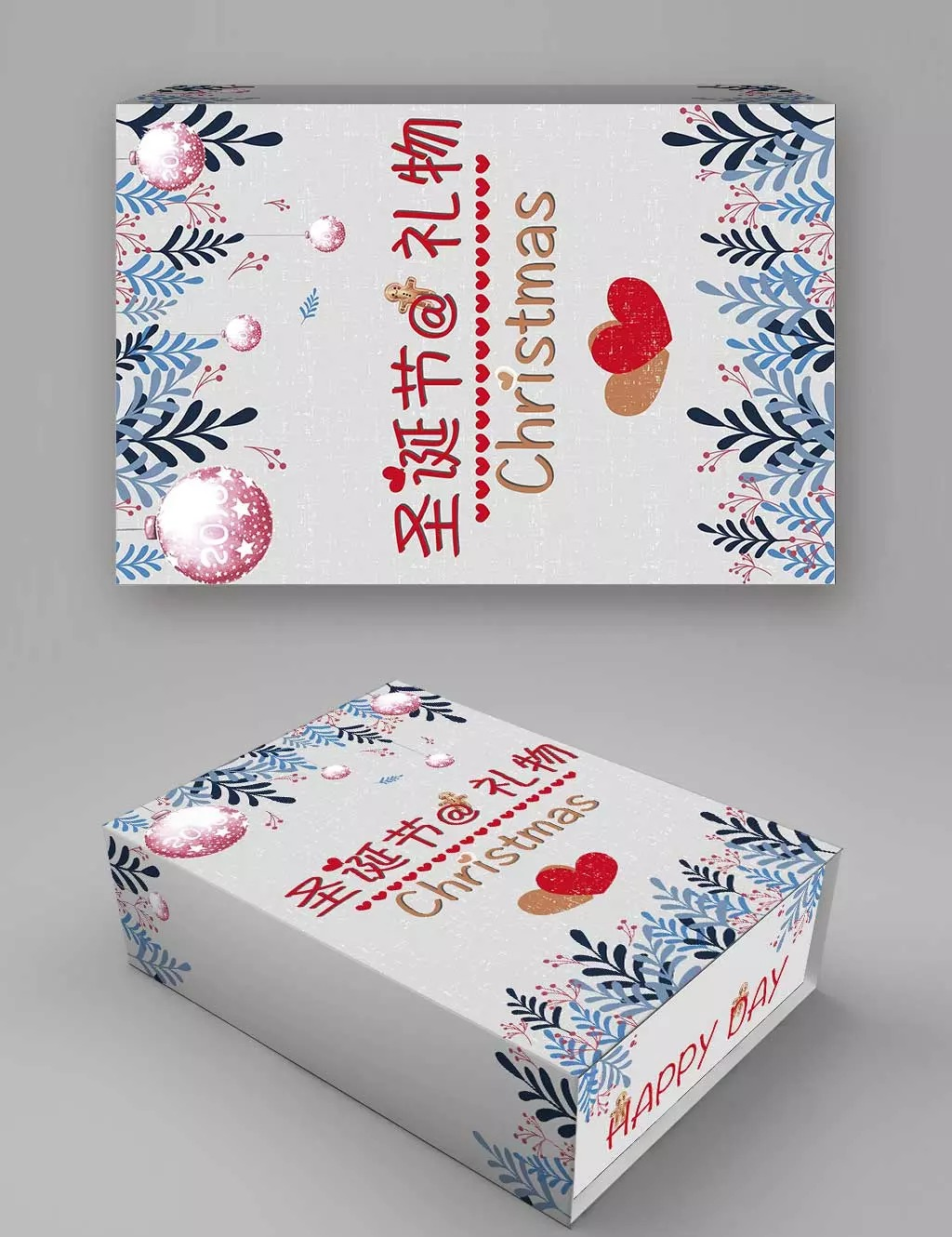 Christmas silver simple cartoon box Template for Free