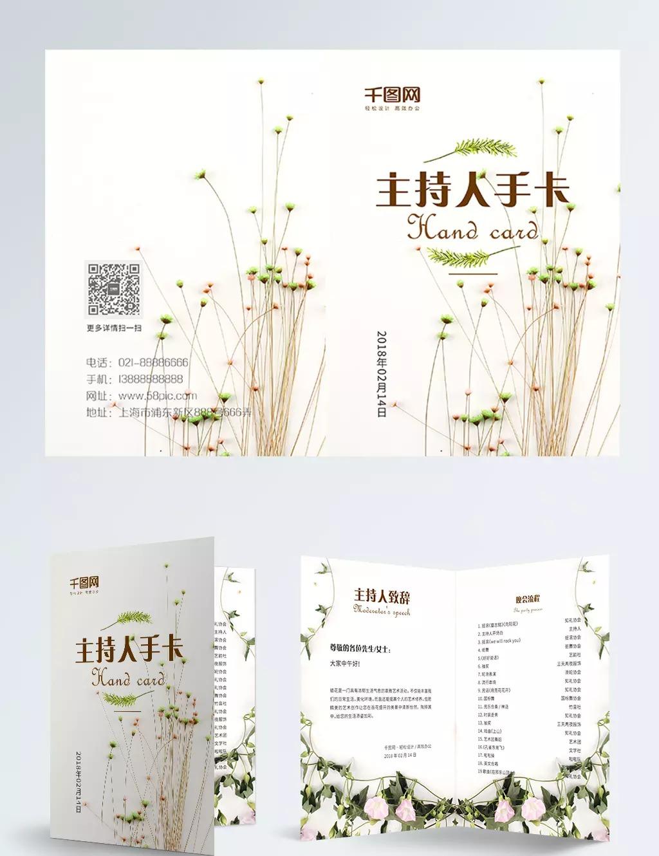 Tarjeta De Invitación Creativa Arte Minimalista Flor Tienda