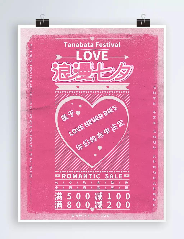 Kreatywna Typografia Retro Atmosfera Piękny Romantyczny