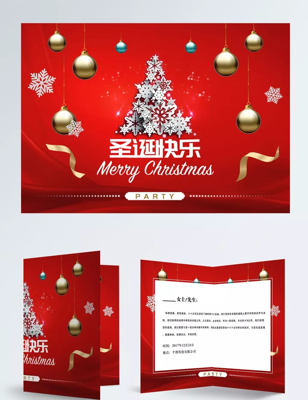 Christmas Invitation Templates.Delicate Red Christmas Invitation Template For Free Download