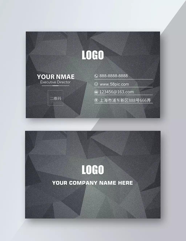 Pngtree提供設計師名片商務風模板下載可商用模板素材