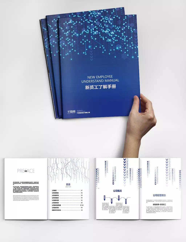 Employee Handbook Blue Technology Edition Aieps Template For Free