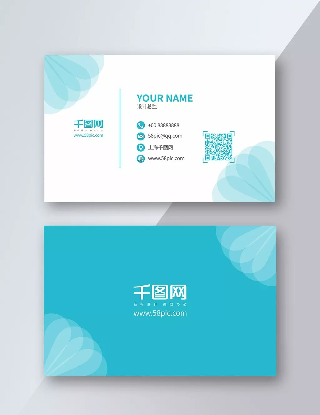 Fashion Creative Minimalist Business Card Design Template For Free Download On Pngtree