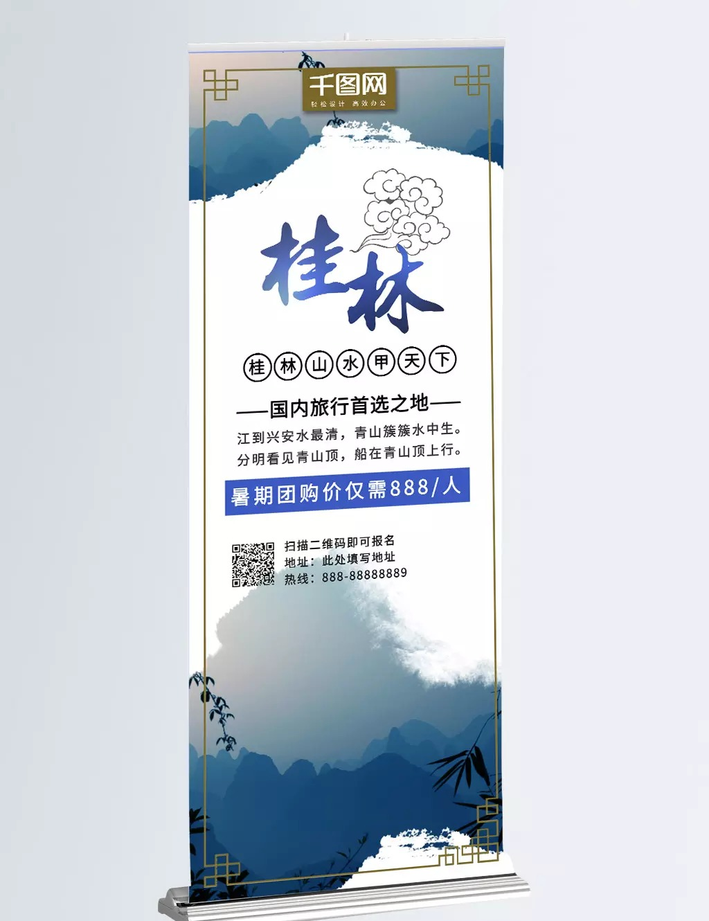 Exhibition Stand Roll Up : Guilin domestic travel exhibition stand roll up template for free