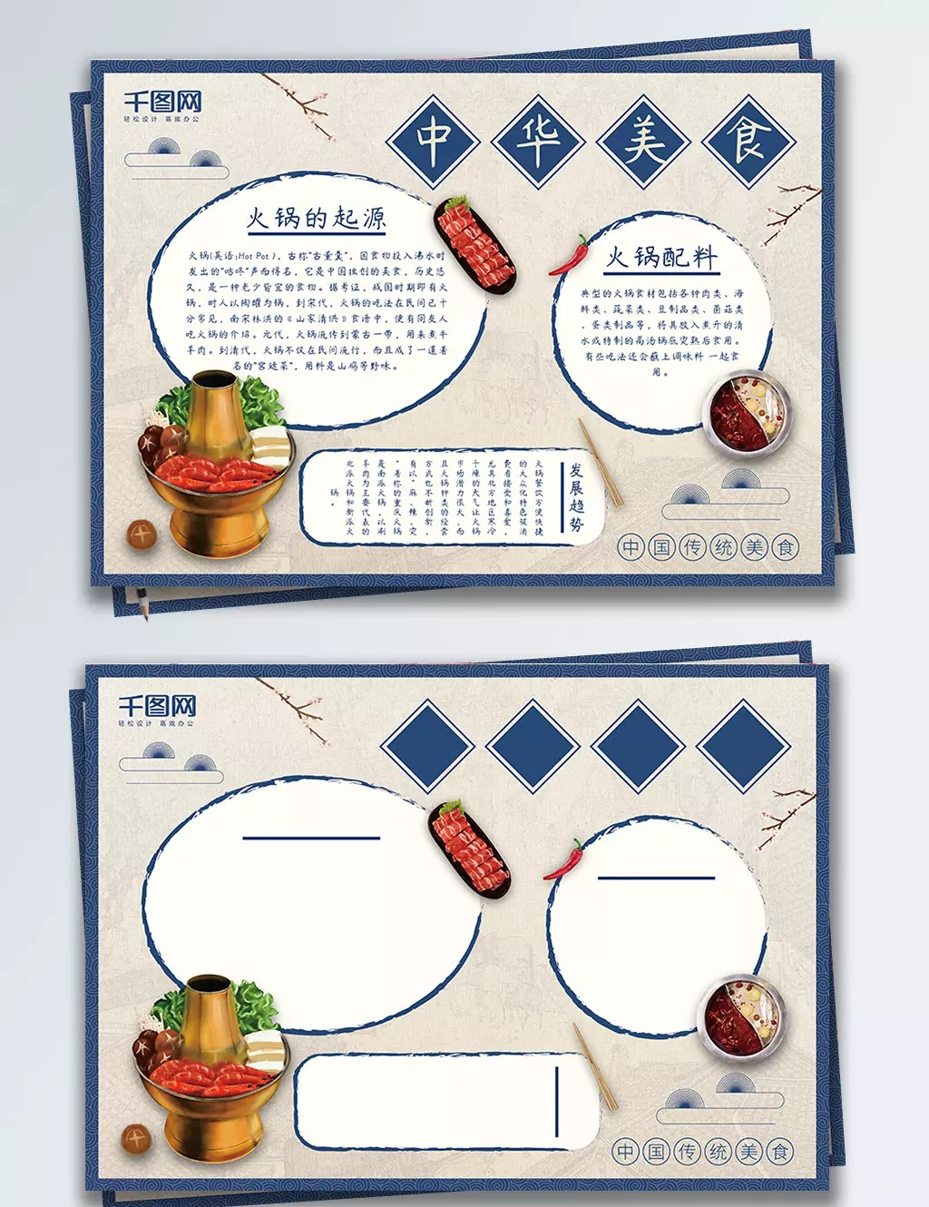 entire collection online shop hot new products Hand Painted Hot Pot Article Blue Republic Wind Tabloid ...