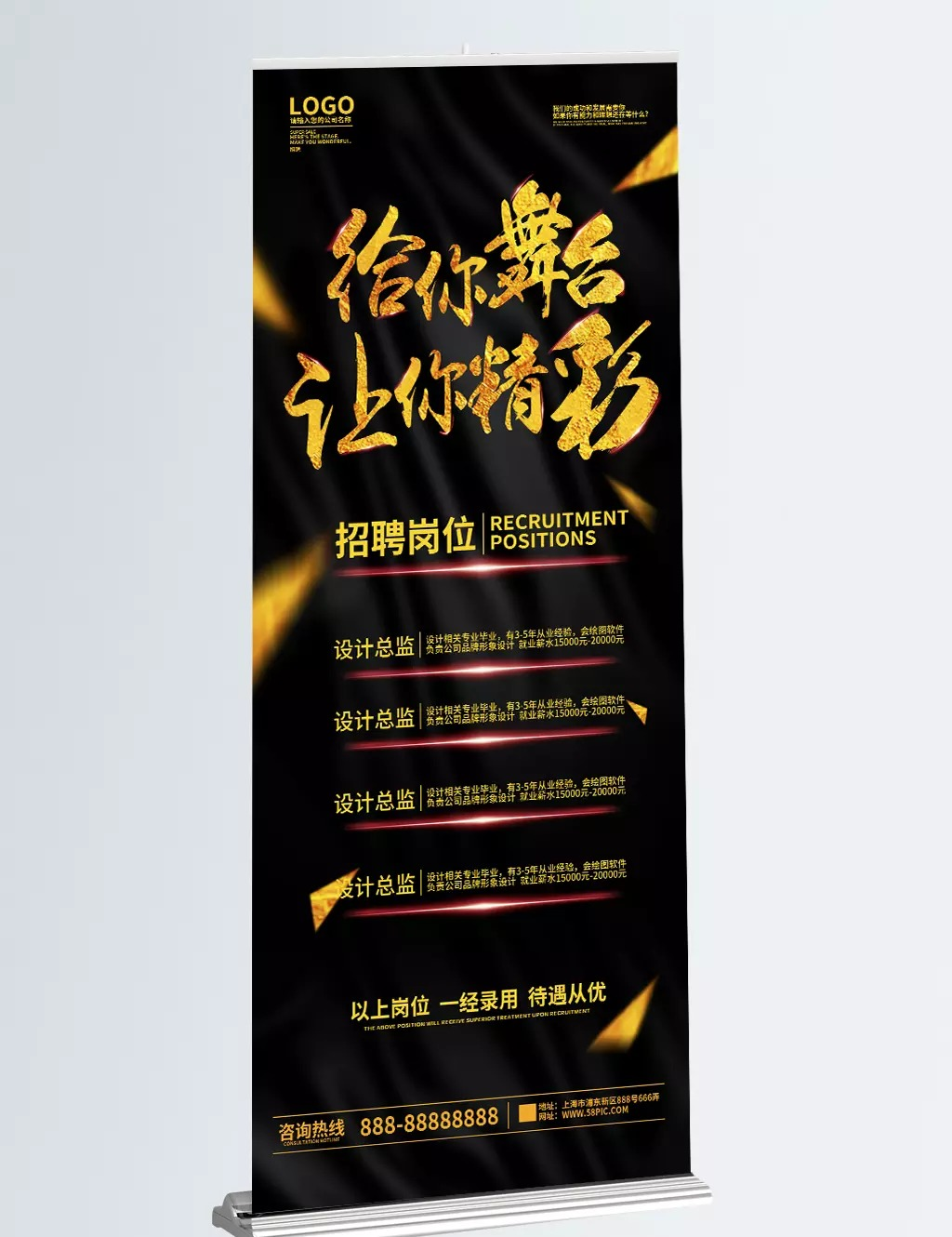 Exhibition Stand Roll Up : High end atmospheric black gold wind recruitment exhibition stand