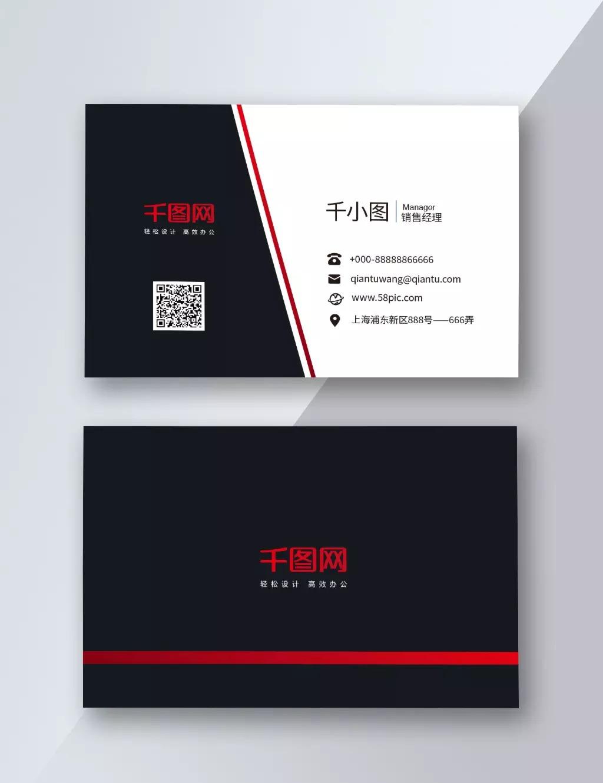 High End Business Visitenkarte Für Einfache Unternehmen
