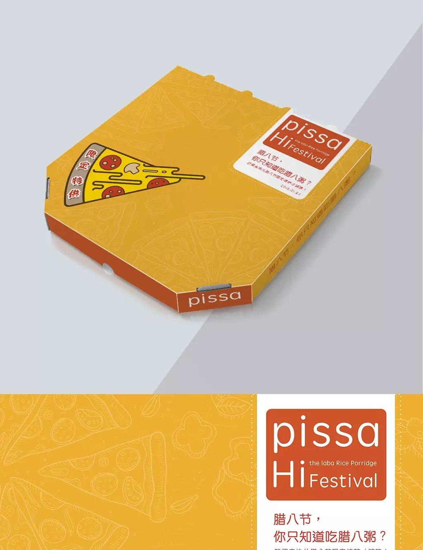 Gambar Laba Pissa Pizza Kotak Reka Bentuk Pembungkusan Yang Indah Orange Kuning Pesta Laba Pissa Pizza Kotak Pembungkusan Pembungkusan Templat Untuk Muat Turun Percuma Di Pngtree