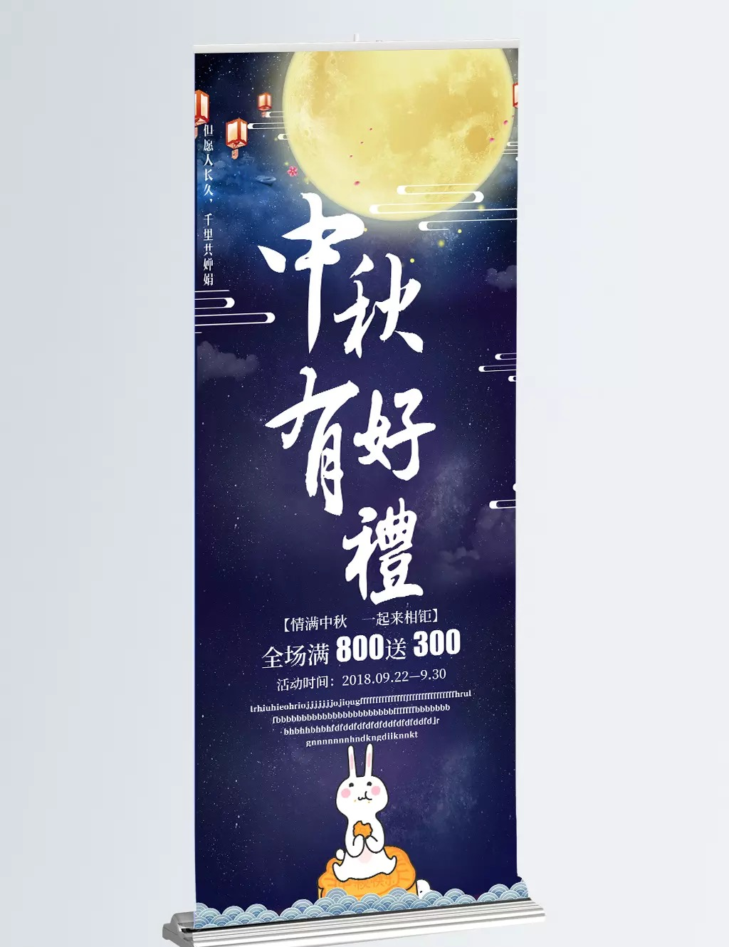 Exhibition Stand Roll Up : Banner roll up vector red graphic template for the exhibition