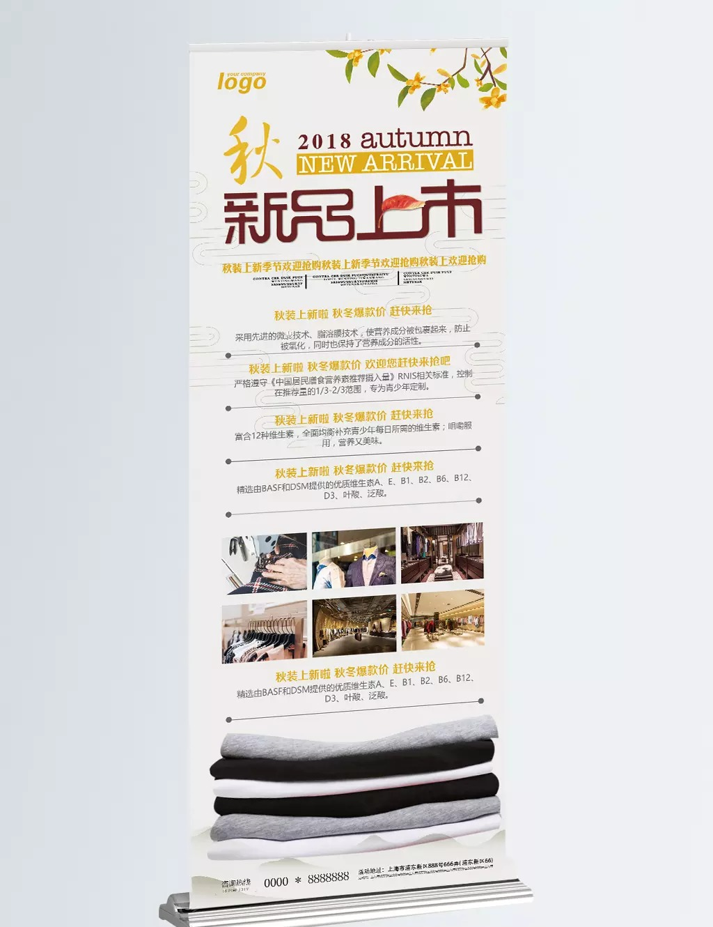 New Display Rack Roll Up In Autumn And Winter Template