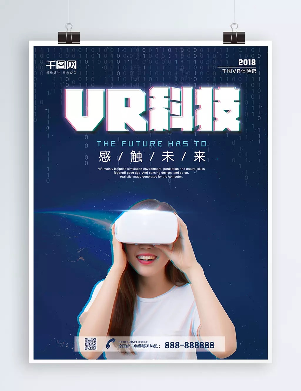 Vibrating Wind Vr Technology Artificial Intelligence