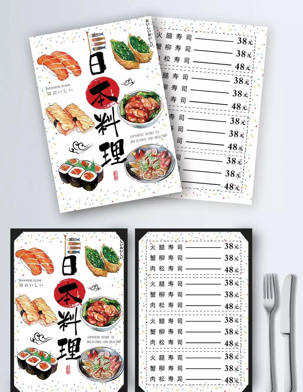 Diseño De Recetas Cocina Japonesa Fresca Minimalista Blanca ...