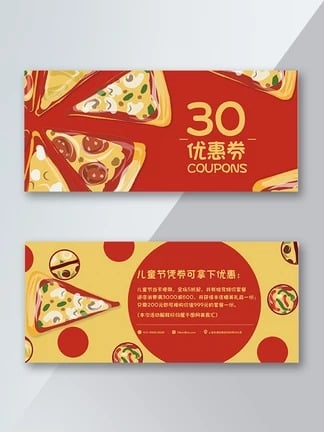 Dibujo De Pizza Png Vectores Psd E Clipart Para Descarga