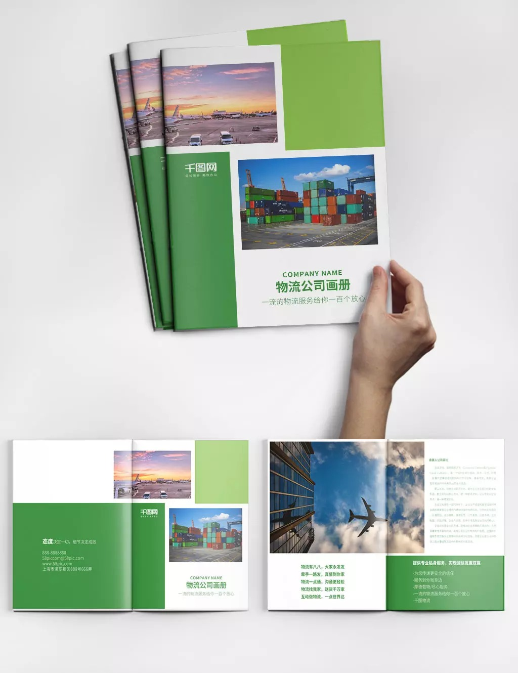 Atmospheric Green Logistics Company Album Design Psd Template