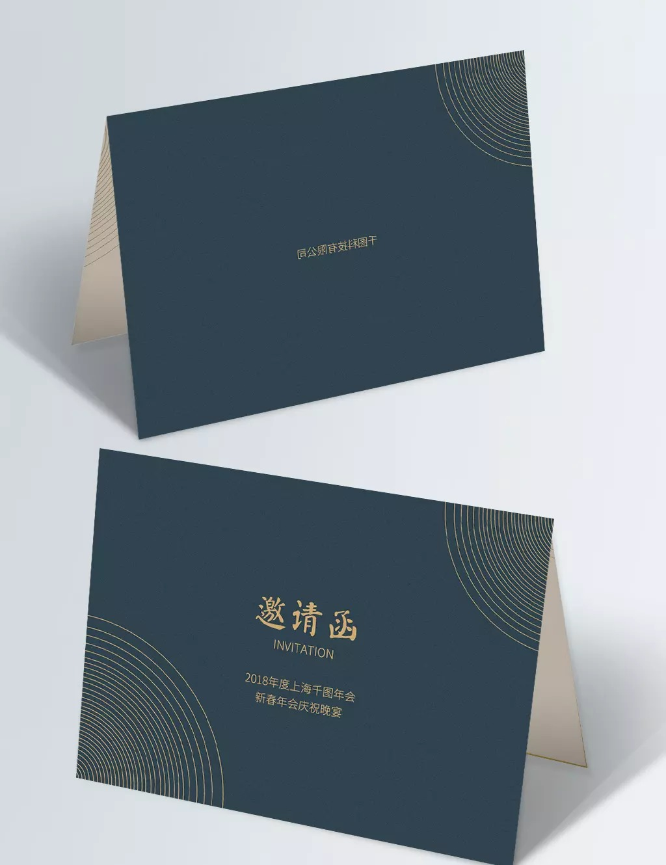 Tarjeta De Invitación A La Reunión Anual De Atmósfera Azul