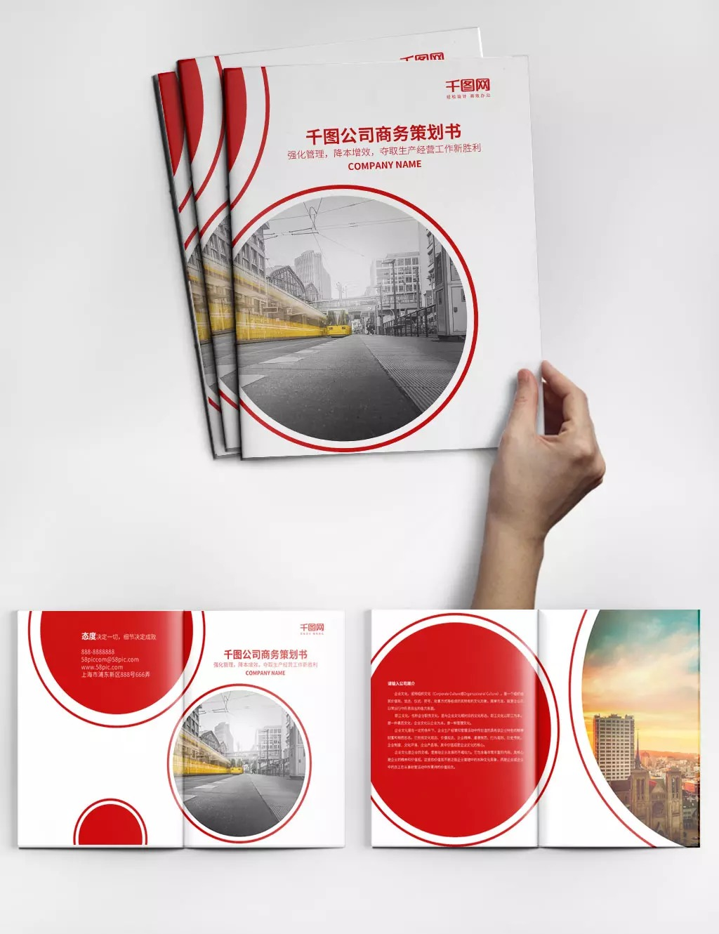 Creative Business Planning Book Brochure Design Psd Template Book Design Promotion Pamphlet Business Template For Free Download On Pngtree