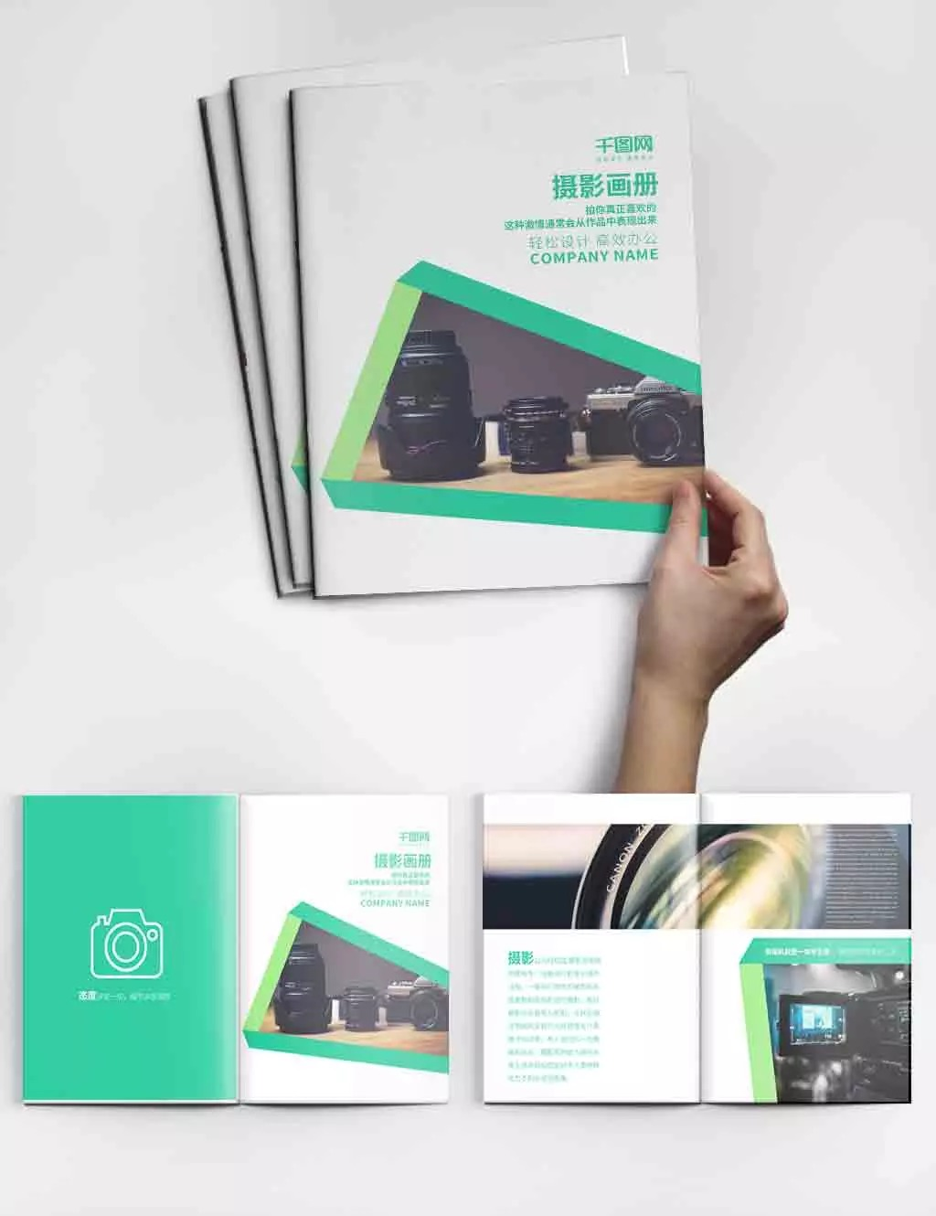 Fresh Green Photography Book Design Psd Template Album Fresh Album Photo Album Promotion Template For Free Download On Pngtree