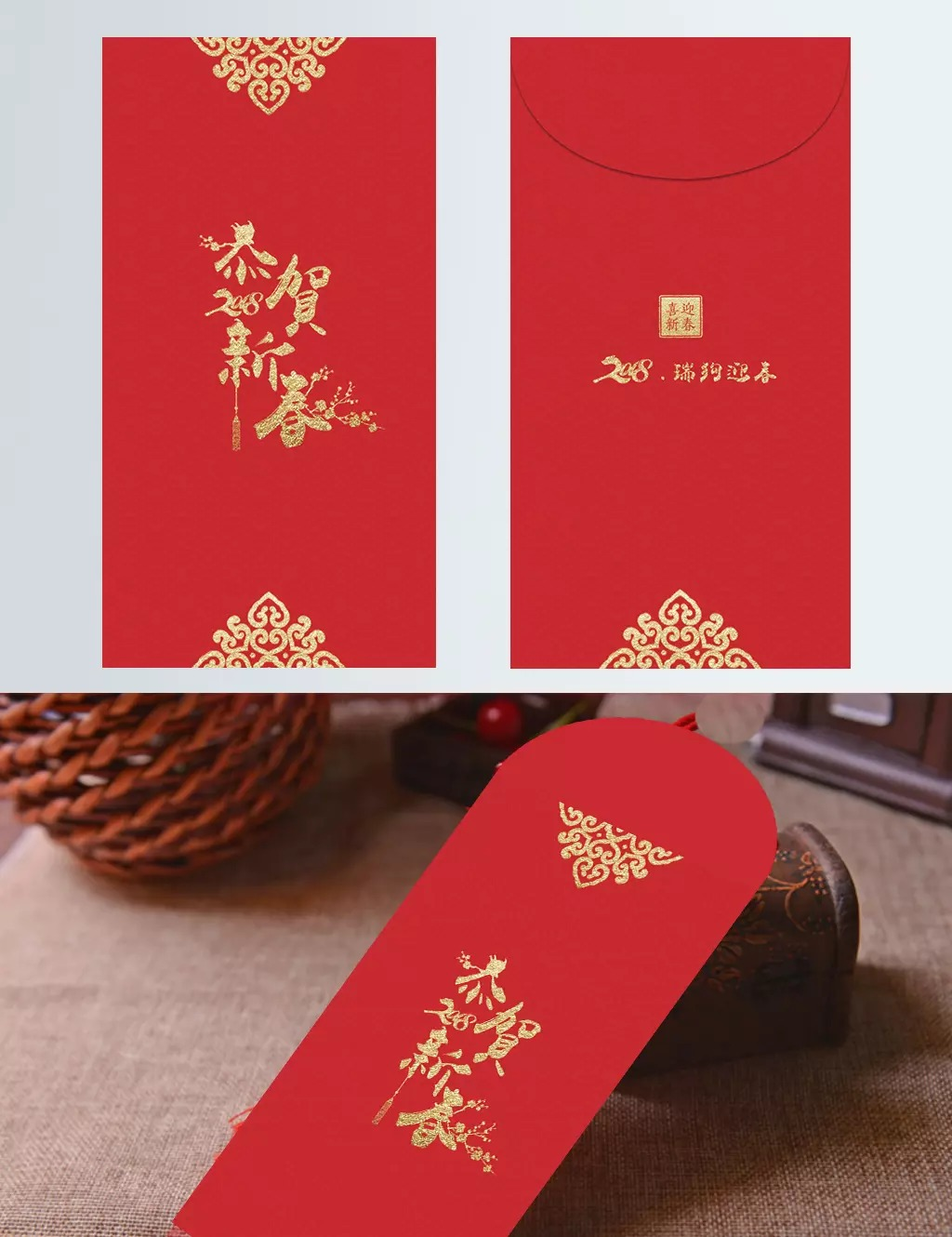 2018 Red Festive Chinese New Year Red Envelopes Sealed Bags Of Money Envelope New Year Money Bag Sealing Template For Free Download On Pngtree
