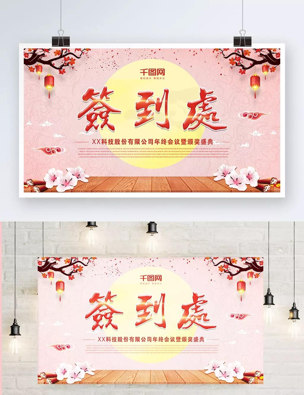 Ambiance Et Style Tableau ambiance simple design de style chinois check in tableau de