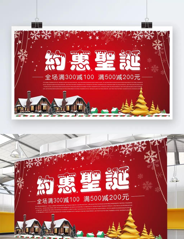 Christmas Board Design.Simple Christmas Display Board Design Greetings Christmas
