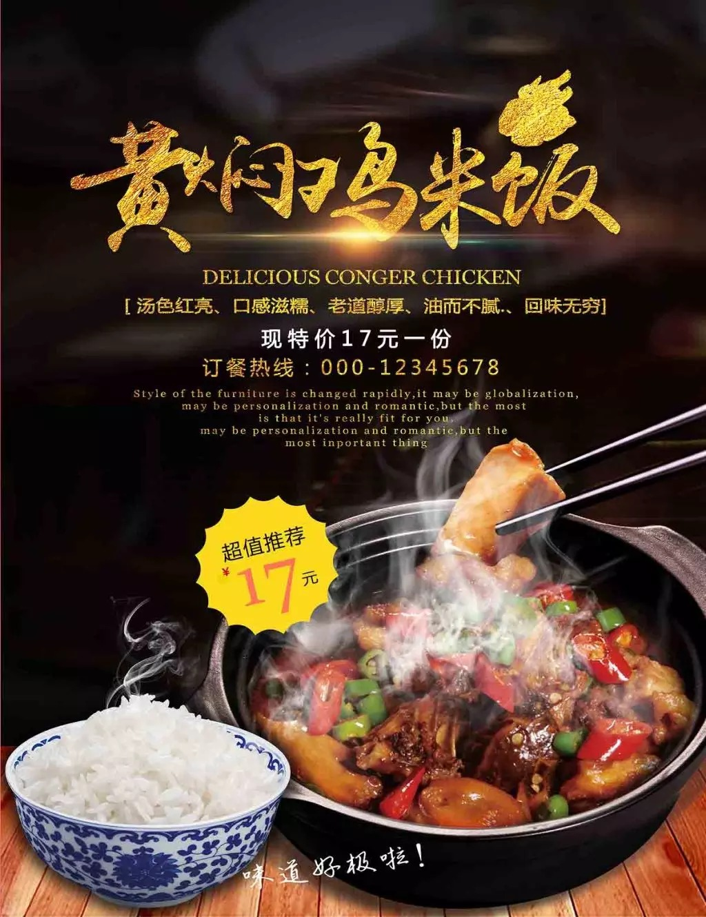 Astragalus Chicken Rice Food Promotion Poster Pheasant Chicken