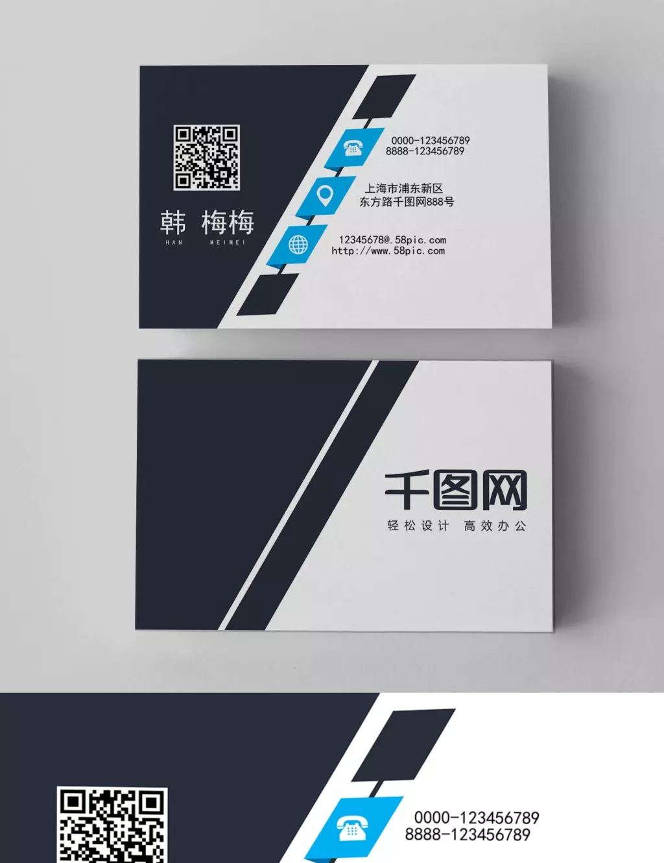 Atmosphärische Einfache Business Business Visitenkarte