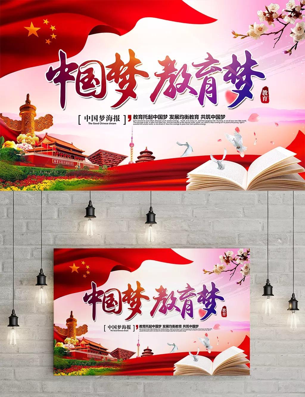 плакат на тему китай укладка свадьбу нужна
