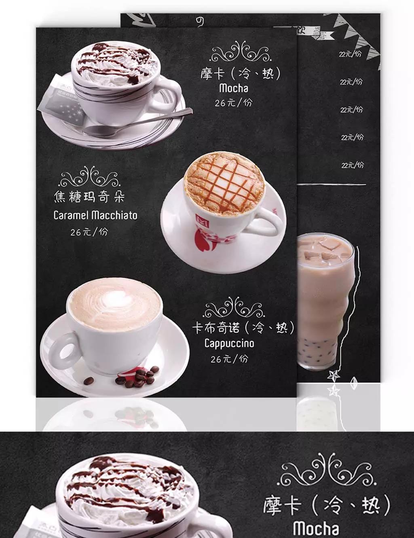 Black European And American Style Western Food Shop Coffee Shop Drink Blackboard Menu Style Western Restaurant Coffee Shop Drink Blackboard Menu Template Download On Pngtree