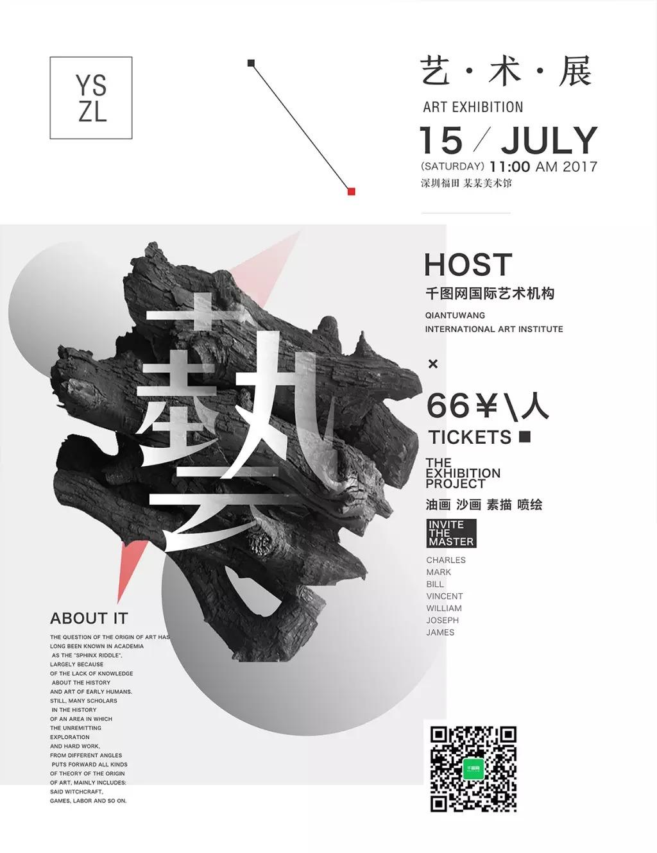 Poster Pameran Seni Kreatif Seni Pameran Arang Pusingan Segi