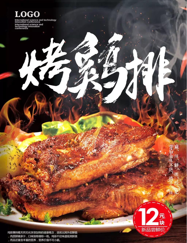 Poster Gourmet Poster Makanan Ayam Panggang Steak Poster Makanan