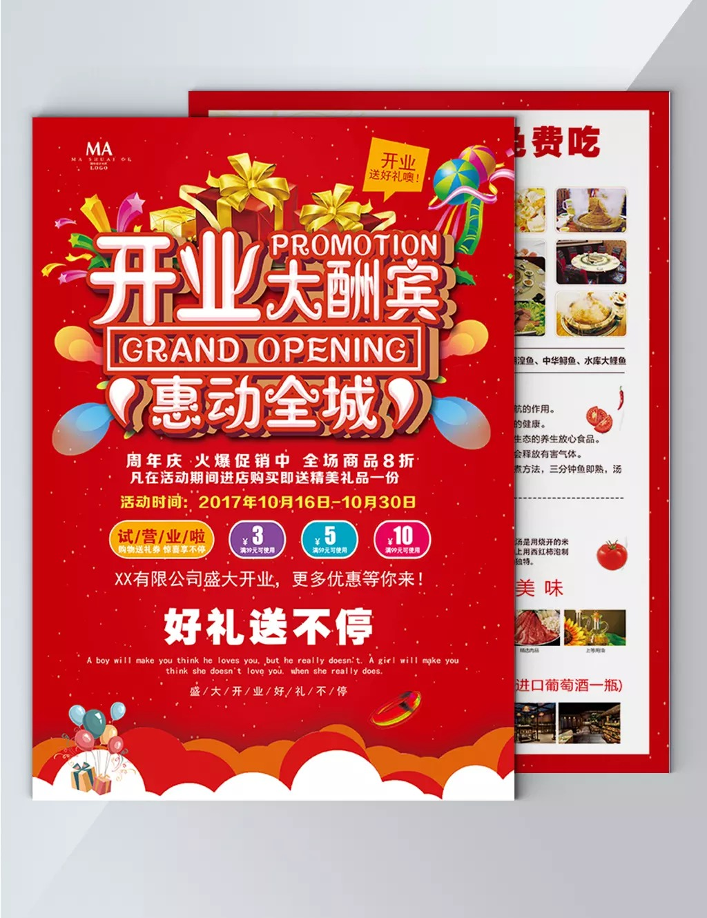 High End Atmospheric Hot Pot Restaurant Store Grand Opening Flyer Poster Grand Opening Opening Big Template Download On Pngtree