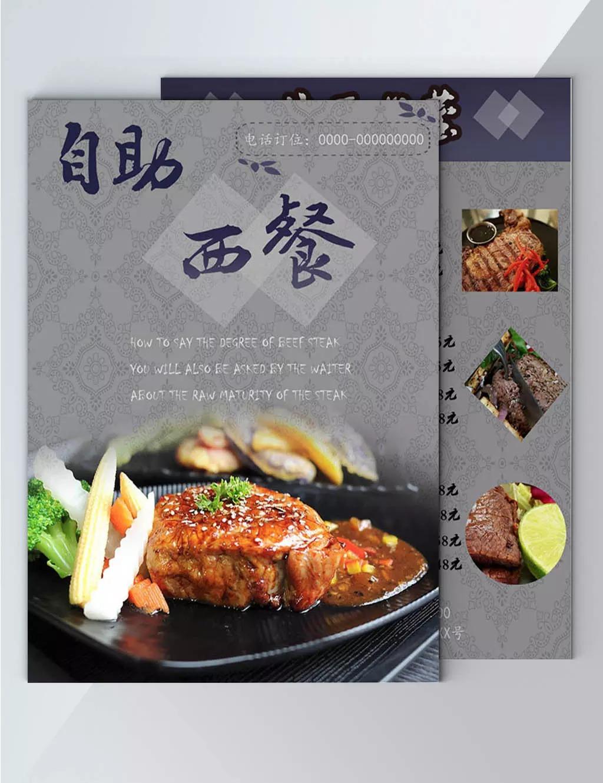 Buffet Haut De Gamme Cuisine Occidentale Apres Midi The Traiteur