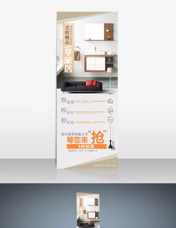 Modern Furniture Display Rack