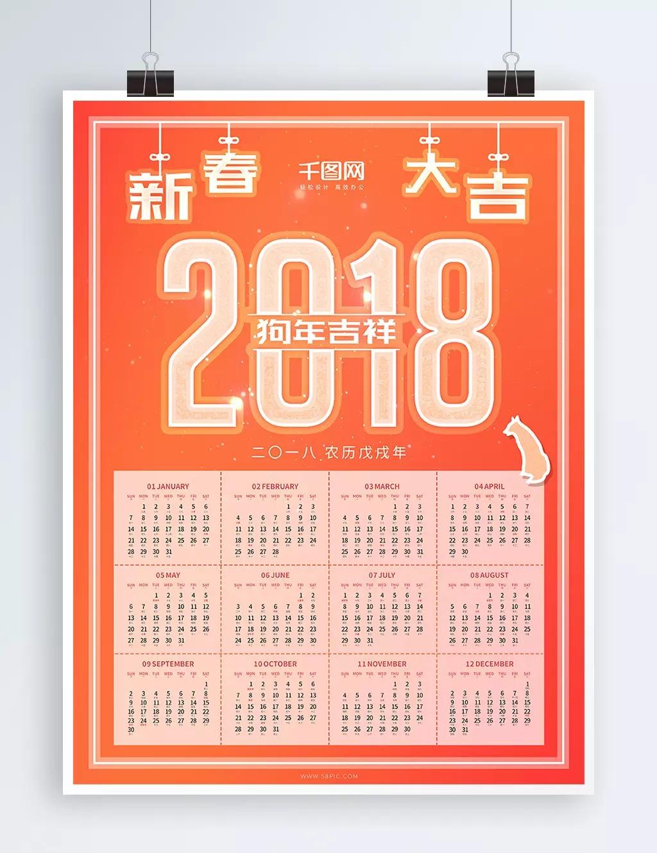 Ambiente Simple Año Nuevo Año Calendario 2018 Perro
