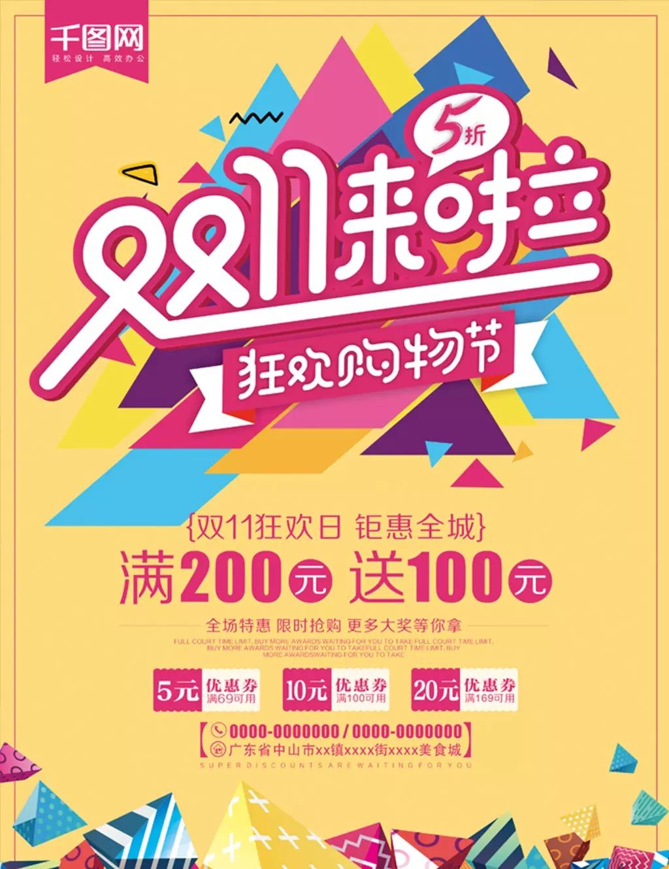 Simple Carnival Theme Poster 11 Carnival Day Carnival