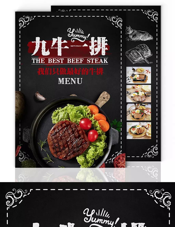 Conception Simple De Menu De Restaurant De Restaurant De Steak Simple Steak Restaurant Hotel Recette Menu Modele Conception Affiche Panneau Dexposition Modele De Telechargement Gratuit Sur Pngtree