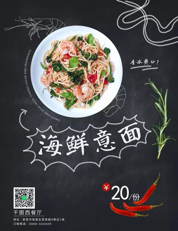 Poster Pasta Makanan Laut Barat Mudah Pasta Makanan Laut Tangan